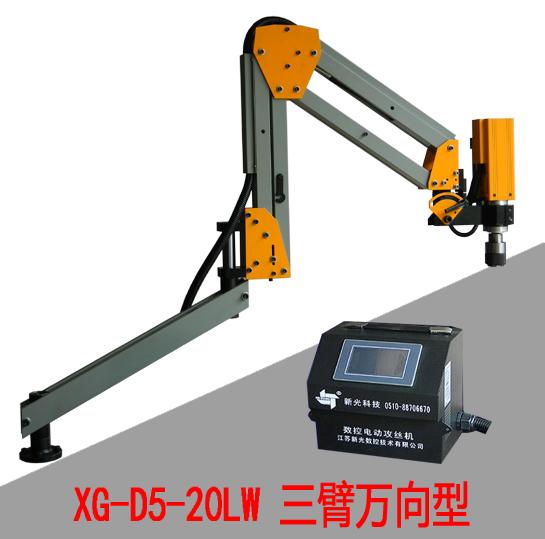 供应M5-M20LW高效省时三臂垂直万向电动攻丝机