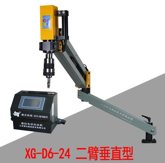 供应M6-M24两臂垂直/万向型电动攻丝机,外观精致,性能稳定