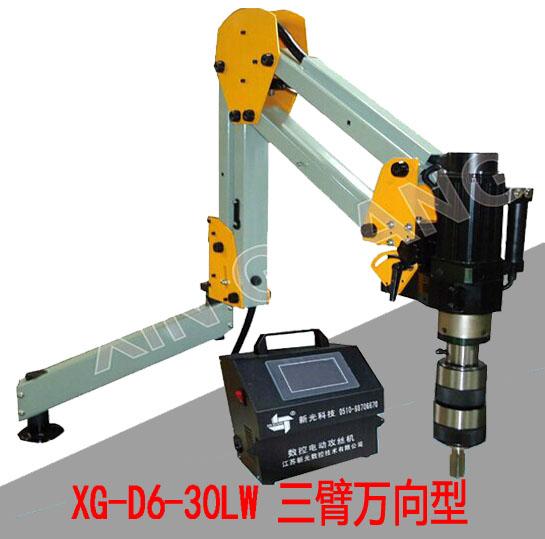 供应大孔攻丝攻牙机器,大型结构件M6-M30LW三臂,转速快,攻丝轻松