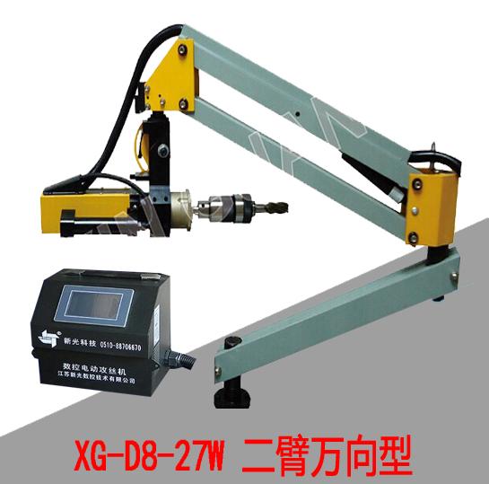 供应电动攻丝机,M8-M27型二臂垂直万向电动攻丝机,静音,平稳,节电
